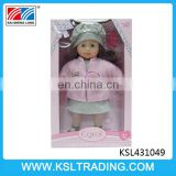 hot selling 14 inch cotton china alive eye baby doll for kids