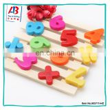 Intelligence toys pre-school plastic game number tiles