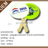 promotion advertising paper hand fan