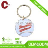 Promotional custom metal baseball team logo shaped key chains