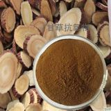 Shanghai Yutao Glycyrrhiza antioxidant antioxidant brown or brown powder 1*25