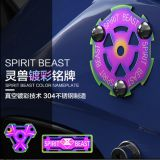 Spirit Beast motorcycle modified colorful  reflective card body nameplate L1