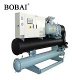 industrial extrusion molding chiller chinese chiller Bobai Machinery