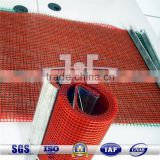 Stainless Steel Polyurethane Coated Wire Screen Mesh with Hook
