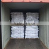 MONOSODIUM PHOSPHATE (FOOD GRADE)(Cas no:7558-80-7)