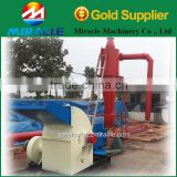 Wood log shredder machine/tree branch grinder machine also named timber crusher machine