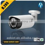 4.0MP HD WDR Varifocal Waterproof Bullet Camera H.265 IP IR Bullet Camera H.265 new products security