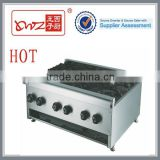 Six burners gas range cooker
