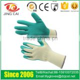 manufacturer of safety wear in China