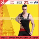 [FItness Tanktop] Men's Bamboo Carbon Fiber Body Sculpting Underwear Tanktop function Y161