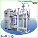 1Kg/h High frequency inverter ozonizer in pharmaceutical production disinfection and sterilization