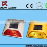 RSG high quality 4 leds Solar Road Stud,solar cat eyes,solar pavement markers