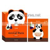 Berrisom Animal Mask Series - Panda(Blackberry)