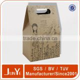 plain brown kraft paper bag packaging coffee beans