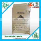 Widely used in Intermediate , Pesticide and Mothproofing agent-Paradichlorobenzene 99.8%