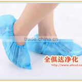 Cleanroom Safety Disposable PP Shoe Cover