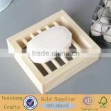 pine wood soap holders bathroom soap dish , wooden soap holder