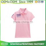 Latest Designs Branded Embroidered Cotton/Polyester Men Polo t shirt Supplier