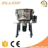 Zillion 50KG plastic auxiliary automatic raw materials plastic rubber machinery blender mixer machine
