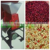 Scaling machine for coffee beans/cocoa beans shelling machine