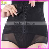 Sexy Women Slimming Corset High Waist Abdomen Hip Body Control Shaper Underwear XL/XXL/XXXL