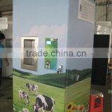 Good news: 300L commercial milk dispenser