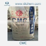 Competitive price Good quality various type Carboxy Methyl Cellulose (CMC) CAS NO.9004-32-4