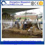 High Quality Separator Machine For Sand,Cow Manure Fertilizer Dewatering Machine,Chicken Manure Fertilizer Pellet Making Machine