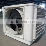 JINDUN air conditioner/Evaporative Air Cooler/ice cooling fans for greenhouse