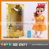 2016 New by Infrared Ray Girl Doll