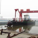 china factory sale  MAP200 8 inch 800m3/h Cutter suction dredger