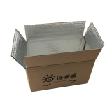 Thermal Packaging Cardboard Takeout Insulated Box for Hot Food Soup Delivery