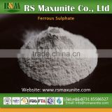 Iron sulphate/Ferrous sulphate monohydrate powder