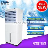 Honeycomb Evaporative Myanmar Portable Air Cooler                                                                         Quality Choice