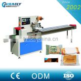 Software Control Foil Chocolate Fold Wrapping Machine