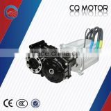 Auto transmission Small electric car/vehicle motor DC gearbox PMSM 5KW 60V/72V brushless motor