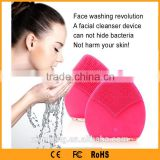 Rechargeable electric anion silicone face brush Exfoliating and Hypoallergenic for home use