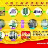 sunflower seed/oil pretreatment, pressing/extraction and refining complete set of machine/equipment