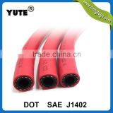 DOT approved truck and trailer 3/8 inch air brake hose                                                                                                         Supplier's Choice