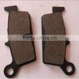 chinese top quality scooter brake shoe price