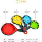 Collapsible silicone cup, four pieces, receive spoon, environmental measuring cups