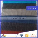 wholesale 100% cotton16 wale corduroy fabric for babys pants