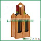 2 wine bottle gift box in bamboo with handle