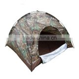Camouflage/beach/backpacking tent