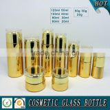 Gold electropalting glass cosmetic pump bottle and skin care cream jar