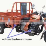 water-cooling engine three wheel motorcycle