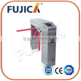 turnstile barcode reader access control