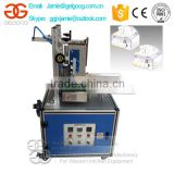 Facial Tissue Box Packing Machine|Facial Tissue Box Wrapping Machine