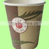 Disposable single wall paper cup 6.5OZ for hot drink ,coffee,tea with SGS certificate
