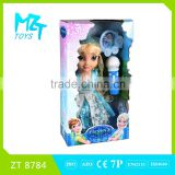 2016 New !Eco-friendly Vinyl 14 inch princess doll with crystal eyes+Microphone+Necklace music Barbie Doll